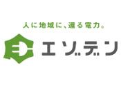 株式会社エゾデン