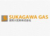 須賀川ガスの電力プラン