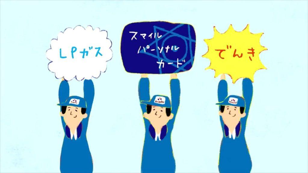 鈴与商事の評判・口コミ – セットプランとポイントでお得に