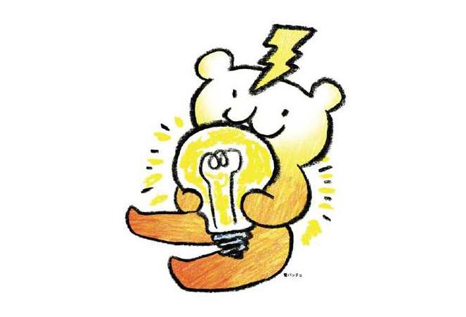 【東京ガス】電力自由化でスタート!とってもお得な「ぱっちょポイント」とは?